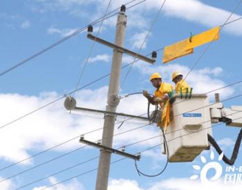 国网山东电力2020年6月将完成15次高海拔配网<em>不停电作业</em>