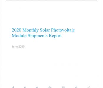 独家翻译 <em>美国</em>光伏组件出货量月度报告:2020年3月组件出货量创纪录 达2.05GW