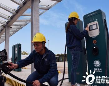 国网河南电力强化充电设施报装管理提升客户体验