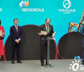独家翻译 | 3.5亿欧元!Navantia、Windar合资企业获Iberdrola法国<em>风电场基础</em>建设合同