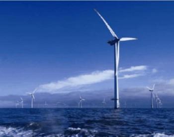 <em>国电</em>电力浙江象山1号(二期)海上风电项目将进入测风阶段