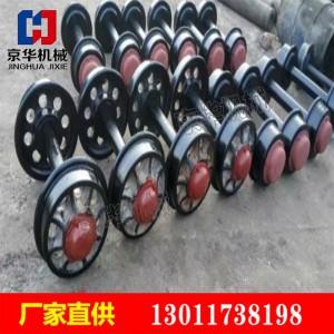 河南鹤壁铸铁铸钢矿车轮对 可定制各种规格尺寸的矿车轮对
