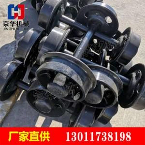 陕西铜川30T平板车矿车轮对 1T矿车轮对 各种刮板机配件