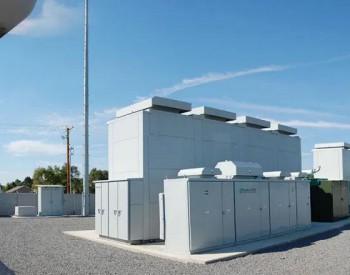 加州社区选择聚合商联盟计划以8小时作为<em>储能</em>系统标准