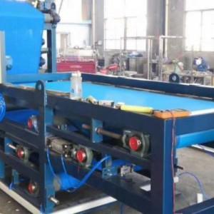 山东泰盛源环境工程有限公司一体化污水处理设备