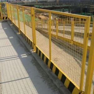 临边防护网.基坑安全栏杆.电力施工围栏.变压器安全防护网