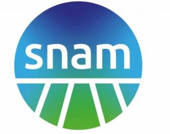 意大利天然气运营商Snam 战略升级 加快拓展中国市场