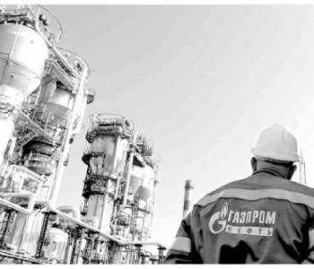 俄罗斯出台新版能源战略