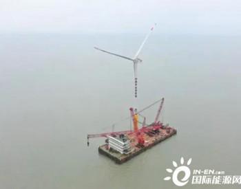 江苏东台五期首台<em>风机</em>吊装成功,中法合资海上风电新项目正式启航