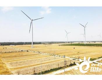 山东菏泽鄄城:打造百亿级新能源风电<em>制造</em>产业集群