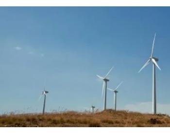 <em>挪威</em>正延迟陆上风电开发