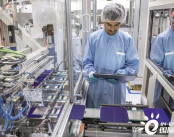 独家翻译|梅耶博格将转型太阳能电池组件制造商!新工厂将于2021年投产