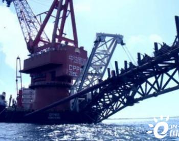 中国迎好消息:<em>低硫燃料油期货</em>正式挂牌上市!石油人民币更进一步