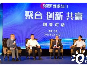辽宁大连拉开氢能产业示范区建设序幕