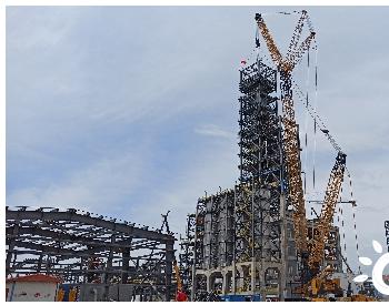 石化起运承担大庆龙油项目聚乙烯挤压造粒框架圆满封顶