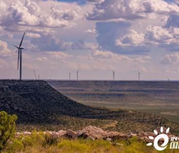 独家翻译|199MW!Enel启动美国堪萨斯州风电场扩建<em>工程</em>