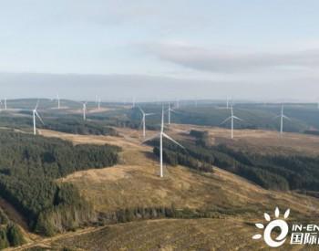 独家翻译 | 240MW!RJ McLeod将负责建设Vattenfall苏格兰风电场