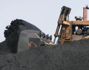 """<em>澳大利亚</em>为争议煤矿开""""绿灯"""""""