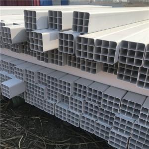 天津通讯用pvc格栅管厂家河北塑料管材专业生产