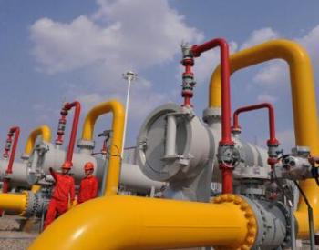 湖南首条国家天然气干线管道投产进气