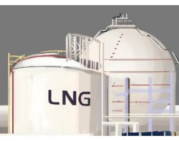 中国2022年预将成<em>液化天然气</em>最大进口<em>国</em>,同时,美国<em>出口</em>却受阻?
