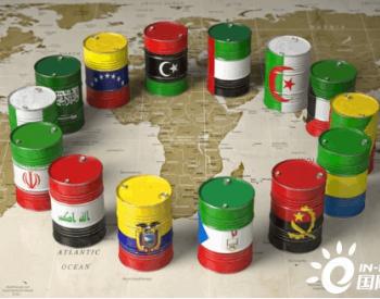 沙特4月原油日出口量上升至1023.7万桶
