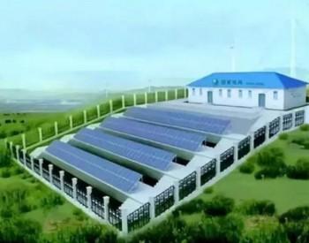 国家能源局:2020年加大<em>储能</em>发展力度