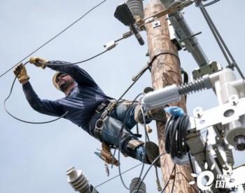加利福尼亚州部署<em>微电网</em>以应对森林火灾导致的电力中断