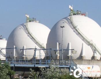 天然氣需求增長了15% 儲氣庫正在注入天然氣