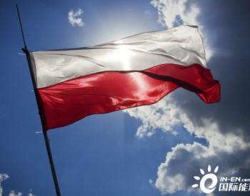 独家翻译|到2030年波兰<em>光伏累计装机</em>量将达7.8GW