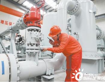 """中石油与中石化展开合作 计划""""十三五""""期间进行大量投资"""