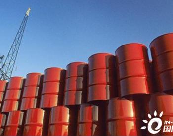 <em>石油需求</em>是否已经达峰?