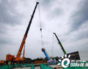 四化建成功吊装广东广州<em>污泥干化</em>项目大型设备