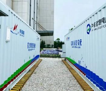 亨通又一兆瓦级储能项目成功并网送电