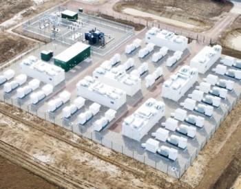 <em>爱尔兰</em>计划部署2.1GW电池储能系统项目