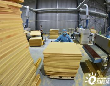 江苏连云港:加快发展新材料产业 完善风电主材产业链