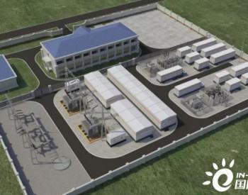 华润电力首个<em>风电储能一体化项目</em>顺利并网发电