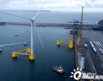 英国霍恩西一号:世界最大浮动风电场!