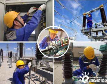 宁夏哈纳斯新能源集团有限公司盐一风电场消缺进行时