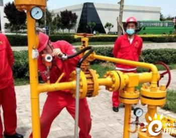 长庆油田石油勘探连续9年新增储量超3亿吨