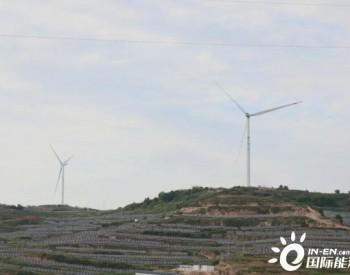 国家能源局定点帮扶甘肃清水县三峡白驼60兆瓦风电场火热施工