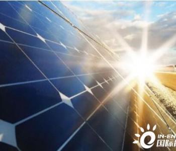 独家翻译 274MW!阿特斯签署巴西太阳能<em>电力</em>采购协议