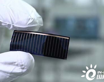 奥迪与汉能合作开发电动全景太阳能玻璃屋顶
