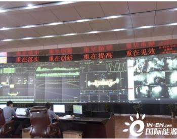中国平煤神马集团迎峰度夏保电煤供应