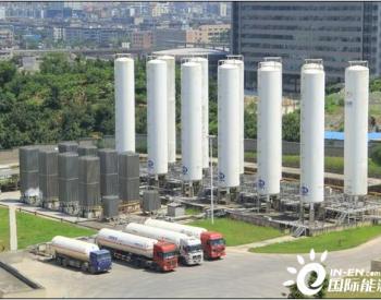 贵州在全国率先部署开展全面推进天然气输配<em>企业</em>信息公开工作