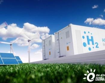 独家翻译|到2050年氢能可满足<em>英国能源</em>需求的50%