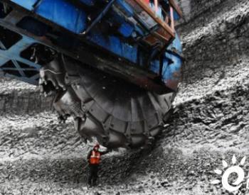 俄能源部不排除<em>煤炭出口量</em>2022年能够恢复到2.2亿吨