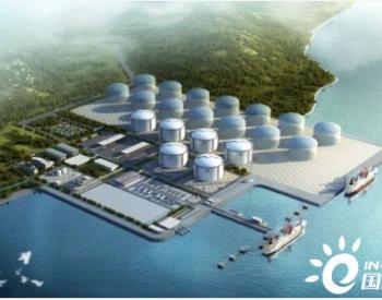 国家石油天然气管网龙口南山集团LNG项目正式开工