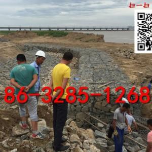 格宾石笼厂家HL专业生产格宾石笼一站式厂家