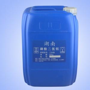 磷酸二氢铝